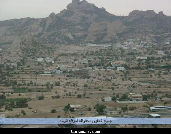 القرى