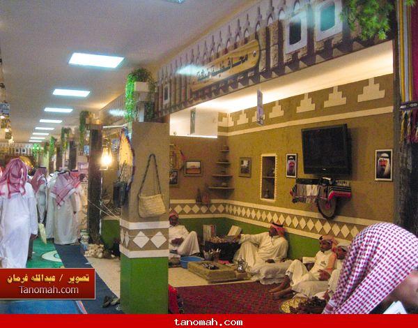 الجنادرية 1430 - في اليمين تراث محافظة بيشة