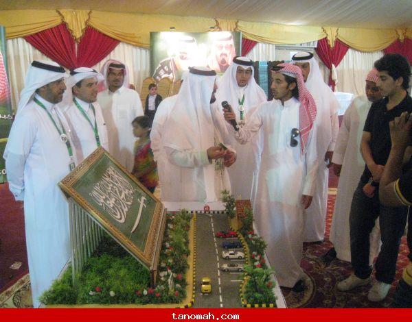 مشروع اكبر لوحة للعلم السعودي في الجنادرية