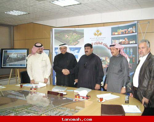 توقيع عقد إنشاء كلية علي بن سليمان مع المقاول بمقر التعليم الفني بالرياض