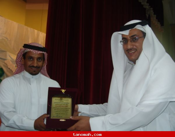 تكريم المركز الصيفي لموقع تنومة / تسلم الدرع الاستاذ خالد عبدالرحمن