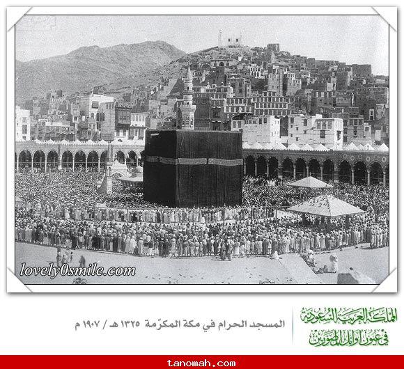 الحج -المسجد الحرام 1325هـ