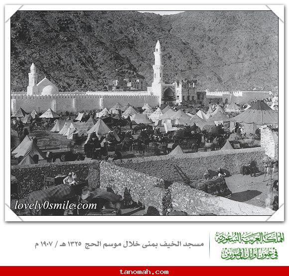 الحج - مسجد الخيف بمنى خلال حج 1325هـ
