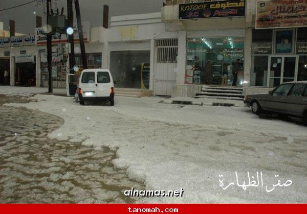 صور لامطار النماص وضواحيها اليوم الاثنين 20/4/1431 هـ (تصوير صقر الظهارة)