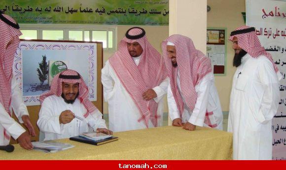 زيارة مدير عام الادارة العامة للتوعية الاسلامية بوزارة التربية والتعليم  لثانوية الملك فهد