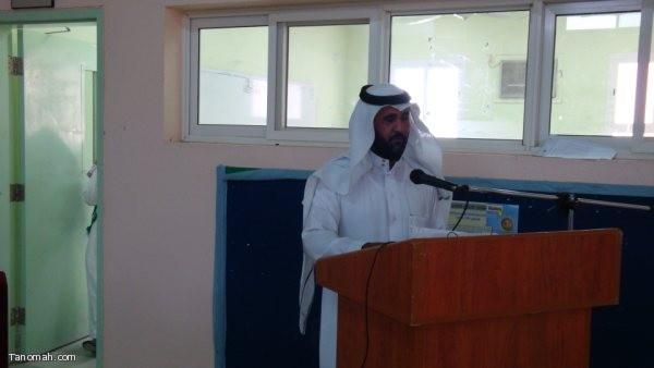 حفل اختتام الأنشطة بمدرسة حمزة بن عبدالمطلب بمنعاء1