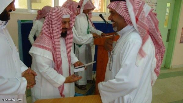 حفل اختتام الأنشطة بمدرسة حمزة بن عبدالمطلب بمنعاء2