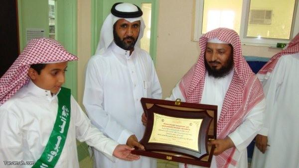 حفل اختتام الأنشطة بمدرسة حمزة بن عبدالمطلب بمنعاء3