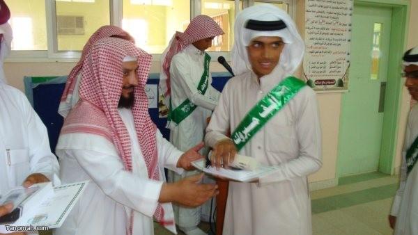 حفل اختتام الأنشطة بمدرسة حمزة بن عبدالمطلب بمنعاء5