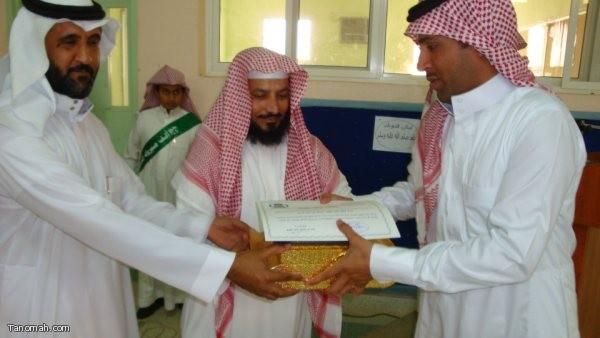 حفل اختتام الأنشطة بمدرسة حمزة بن عبدالمطلب بمنعاء9