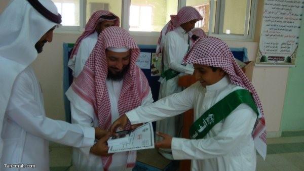 حفل اختتام الأنشطة بمدرسة حمزة بن عبدالمطلب بمنعاء11