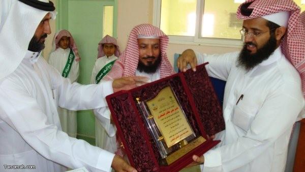 حفل اختتام الأنشطة بمدرسة حمزة بن عبدالمطلب بمنعاء12