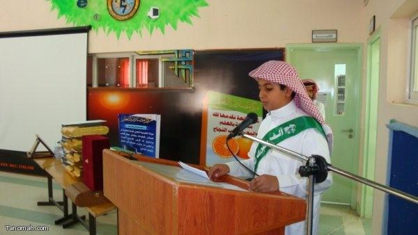 حفل اختتام الأنشطة بمدرسة حمزة بن عبدالمطلب بمنعاء13