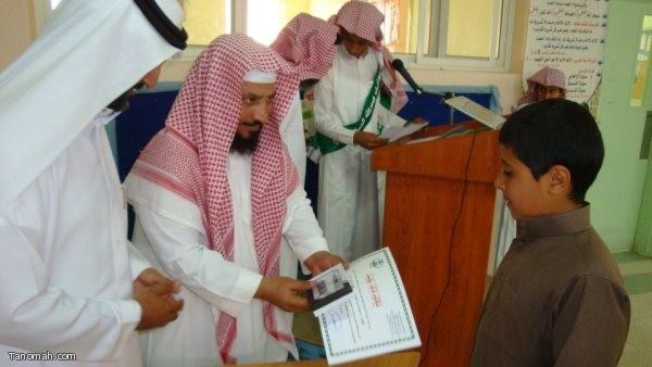 حفل اختتام الأنشطة بمدرسة حمزة بن عبدالمطلب بمنعاء16