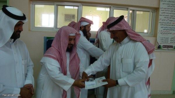 حفل اختتام الأنشطة بمدرسة حمزة بن عبدالمطلب بمنعاء19