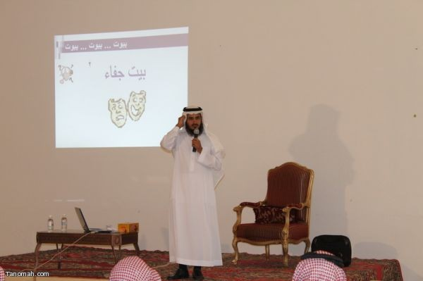 دورة الأسرار السته في الحياة الزوجية للدكتور عبدالعزيز الشهراني
