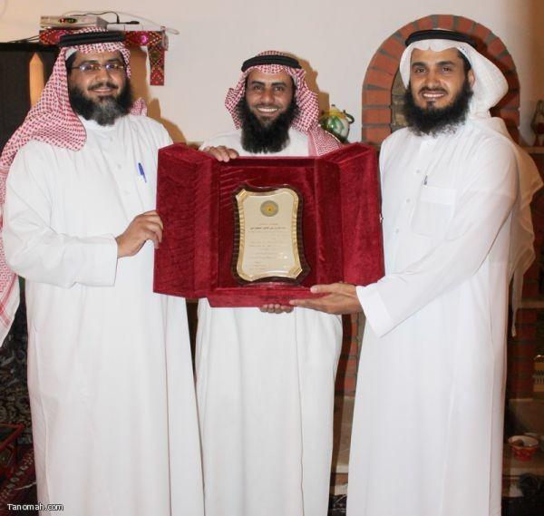 تكريم الدكتور عبدالعزيز الشهراني