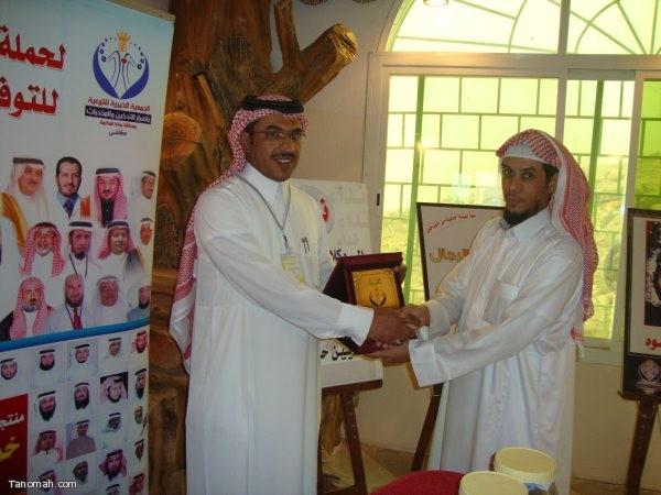 جمعية ( كفى ) تكرم  الأستاذ محمد بن حصان