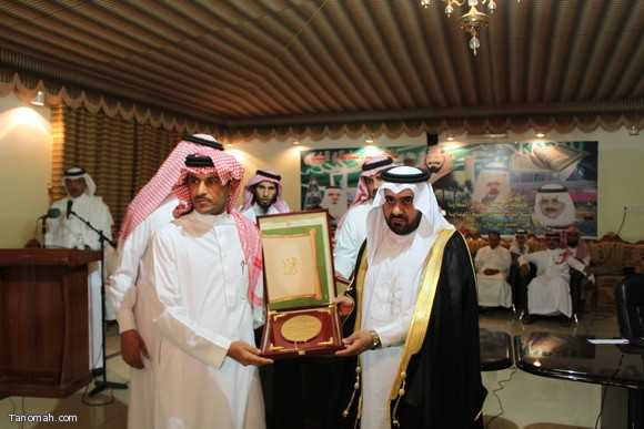 الحفل الختامي لمعارض التنشيط وجائزة الدكتور ابو داهش