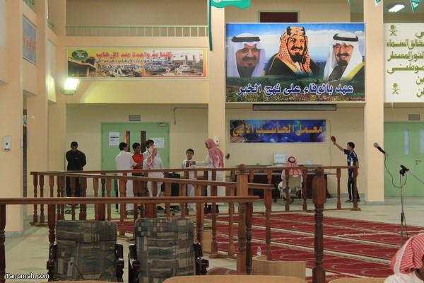 مركز الملك عبدالله الصيفي بتنومة