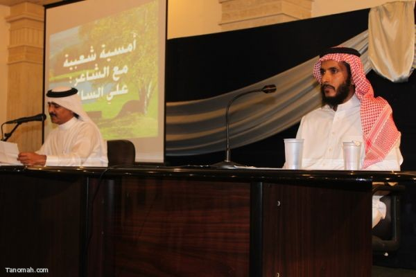 تقرير / افتتاح الملتقى الرمضاني وتسليم جائزة الدكتور على الجحني للابداع والتميز وتكريم الدكتور ابو عراد