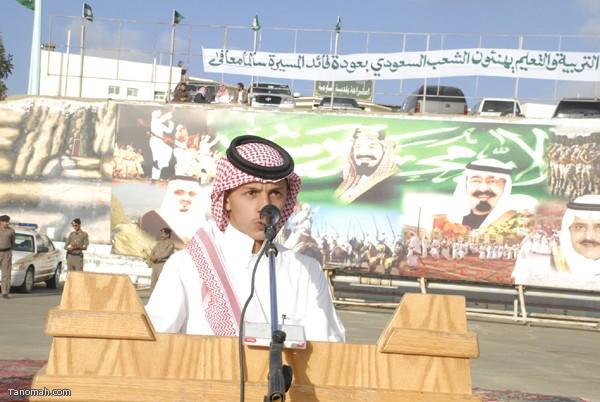 احتفالات شعبية في تنومه بمناسبة عودة الملك عبدالله (تصوير :حسن عامر)