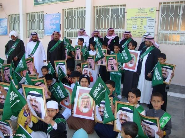 احتفال مدرسة موسى بن نصير بمناسبة عودة ملكنا الغالي (تصوير أبو عبد الإله)