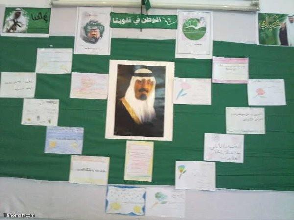 احتفال مدرسة أسامة بن زيد بعودة ملك القلوب