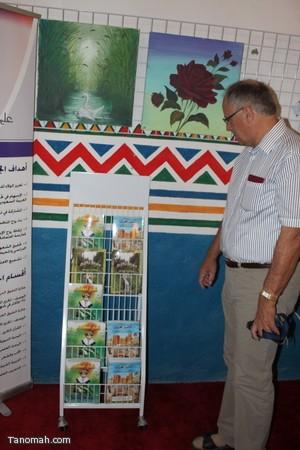 فعاليات اليوم الأول لجناح تنومة في مهرجان الجنادرية للتراث والثقافة (جنادرية26)8