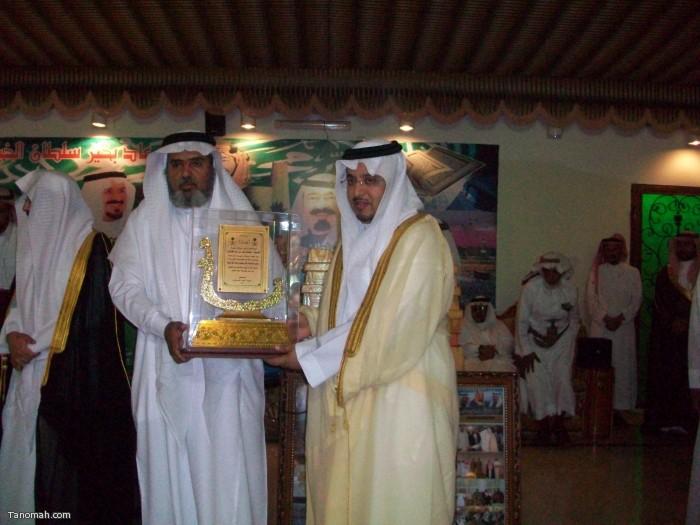 حفل تكريم القرقاح والهزاني وكاتب العدل آل زاهر (تصوير حمود الشبيلي)