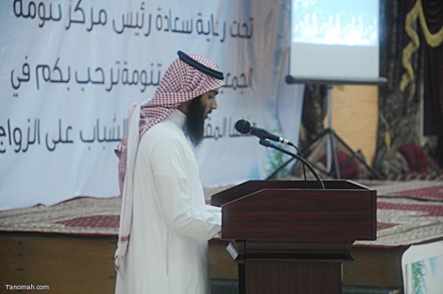 الجمعية الخيرية تزف 40 عريساً (تصوير خالد عبد الرحمن)