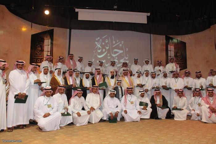 صورة جماعية لحفل دائزة بلحصين