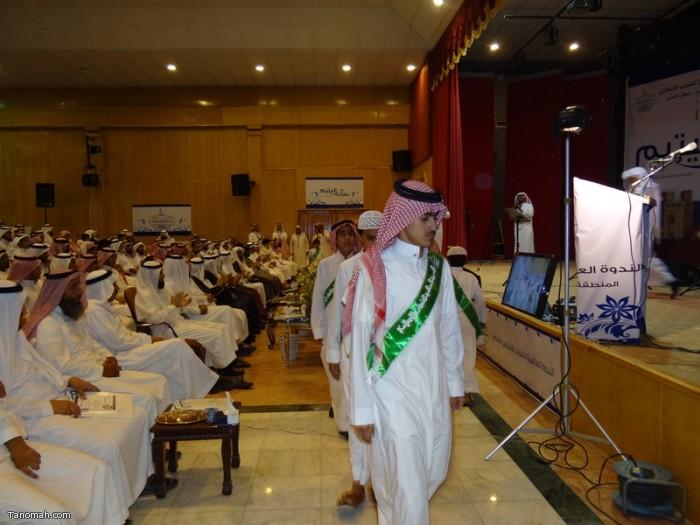 حفل اختتام مهرجان اليتيم بالنماص  (تصوير حسن عامر)
