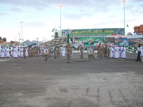 تنومة تحتفل باليوم الوطني الواحد والثمانون لتوحيد المملكة