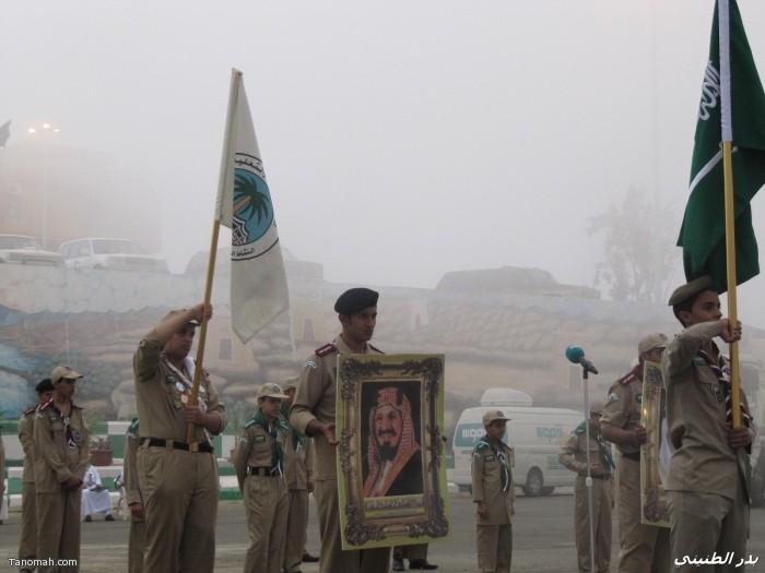 اهالي تنومة يحتفلون باليوم الوطني 81 للملكة بالعرضة الشعبية و القصائد الوطنية (عدسة بدر الطنيني)