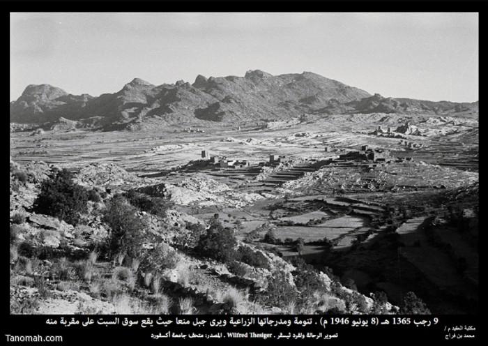 التقطت هذه الصورة لجنوب تنومة من الطريق القديم الذي يمر من غرب شلالات دهنا