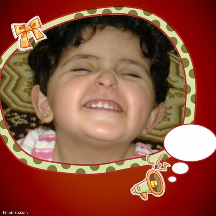 رنا احمد الشهري