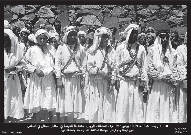 اصطفاف مجموعة من الرجال إستعداداً لبدء العرضة الشعبية أثناء حفل ختان في النماص عام 10 رجب 1365 صتوير ولفرد ثيسقر