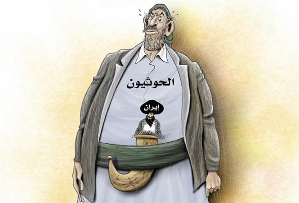 الحوثيون وإيران