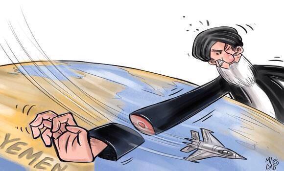 التدخل الإيراني في اليمن وعاصفة الحزم