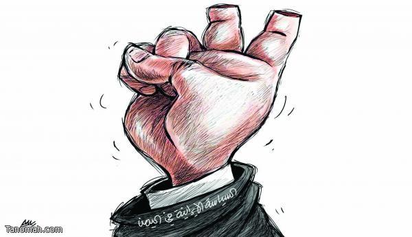 السياسة الإيرانية في اليمن