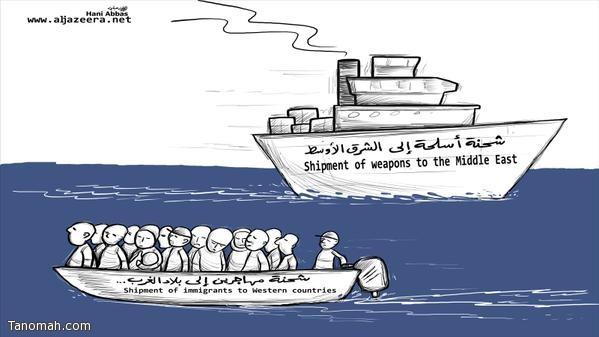 #الهجرة_غير_النظامية