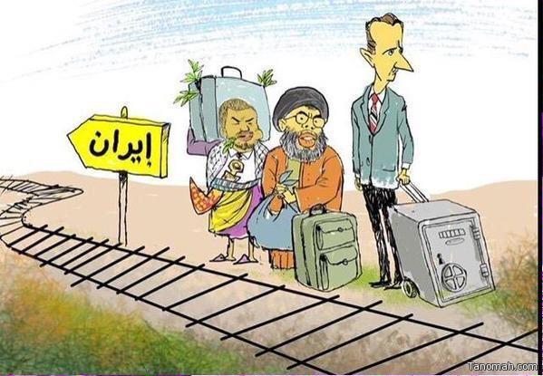 فاتهم القطار