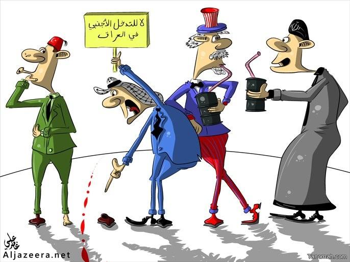 التدخل الخارجي في العراق