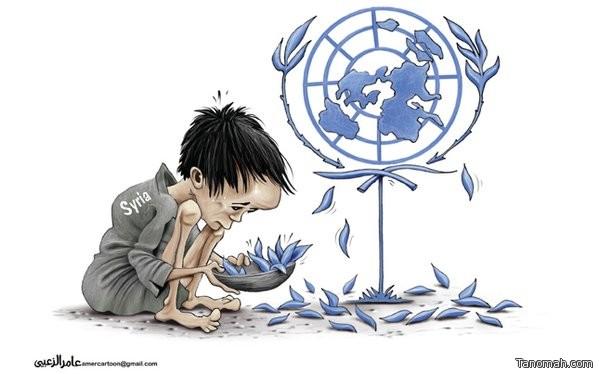 #سوريا و #العالم