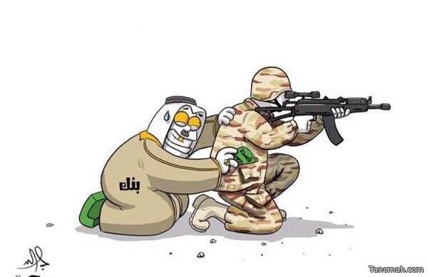 حروب  وبنوك