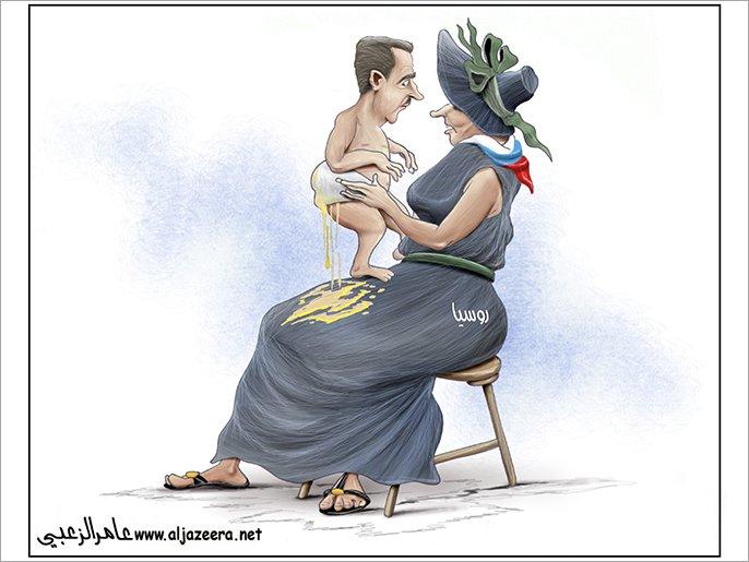#كاريكاتير | #روسيا والأسد