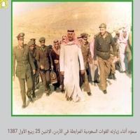 #صورة نادرة للأمير سلطان بن عبدالعزيز يتفقد القوات السعودية المرابطة في الأردن عام 1967م