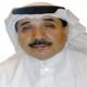 صالح بن حمدان