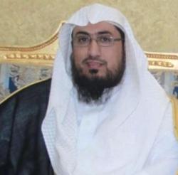 د. ظافر بن خزيم الشهري